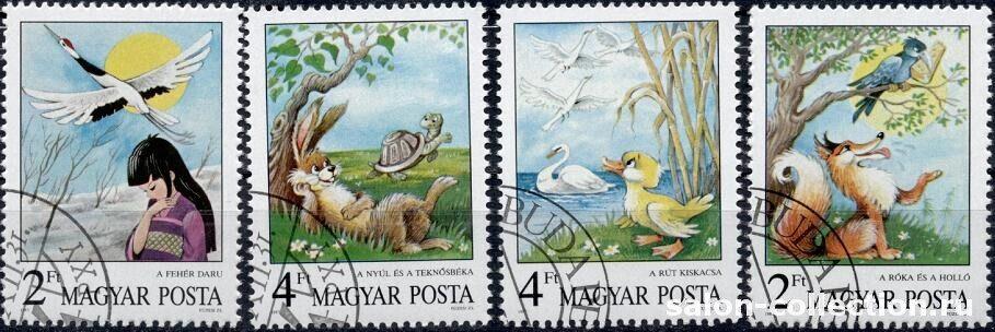 1987г.  Венгрия.  Иллюстрации к детским литературным произведениям